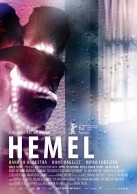 Смотреть Хемель онлайн на Кинопод бесплатно