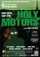 Смотреть фильм Корпорация «Святые моторы» онлайн на Кинопод бесплатно