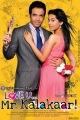 Смотреть фильм Люблю Вас... мистер Калакар! онлайн на Кинопод бесплатно