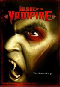 Смотреть Лезвие вампира онлайн на Кинопод бесплатно