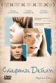 Смотреть фильм Стефани Дейли онлайн на Кинопод бесплатно