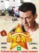 Смотреть фильм Шериф онлайн на Кинопод бесплатно