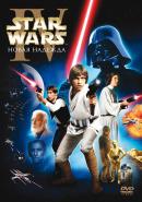 Смотреть фильм Звездные войны: Эпизод 4 – Новая надежда онлайн на Кинопод бесплатно