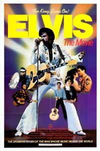 Смотреть Элвис онлайн на Кинопод бесплатно