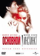 Смотреть фильм Основной инстинкт онлайн на KinoPod.ru бесплатно