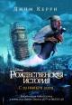 Смотреть фильм Рождественская история онлайн на Кинопод бесплатно