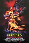 Смотреть Крипозоиды онлайн на Кинопод бесплатно