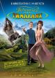 Смотреть фильм Переполох в Гималаях онлайн на Кинопод бесплатно