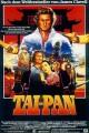 Смотреть фильм Тайпан онлайн на Кинопод бесплатно