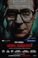 Смотреть фильм Шпион, выйди вон! онлайн на Кинопод бесплатно