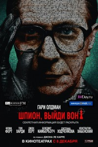 Смотреть Шпион, выйди вон! онлайн на Кинопод бесплатно