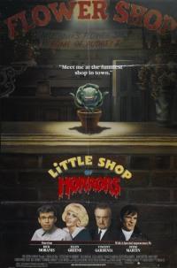 Смотреть Лавка ужасов онлайн на Кинопод бесплатно