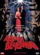 Смотреть фильм Адская вечеринка онлайн на Кинопод бесплатно