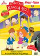 Смотреть фильм Детки из класса 402 онлайн на Кинопод бесплатно