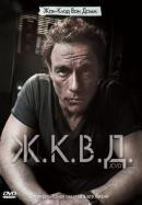 Смотреть фильм Ж.К.В.Д. онлайн на Кинопод бесплатно