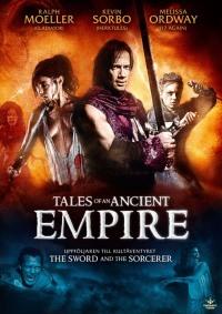 Смотреть Сказки о древней империи онлайн на Кинопод бесплатно
