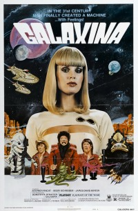 Смотреть Галаксина онлайн на Кинопод бесплатно