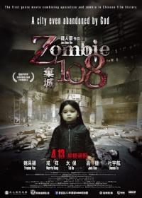 Смотреть Зомби 108 онлайн на Кинопод бесплатно