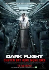 Смотреть Призрачный рейс онлайн на Кинопод бесплатно