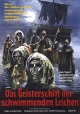 Смотреть фильм Слепые мертвецы 3: Корабль слепых мертвецов онлайн на Кинопод бесплатно