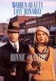 Смотреть фильм Бонни и Клайд онлайн на Кинопод бесплатно