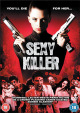 Смотреть фильм Сексуальная киллерша онлайн на KinoPod.ru бесплатно