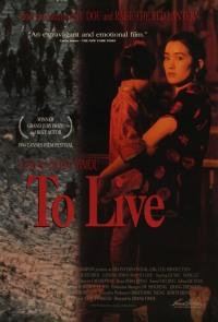 Смотреть Жить онлайн на Кинопод бесплатно