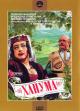 Смотреть фильм Ханума онлайн на Кинопод бесплатно