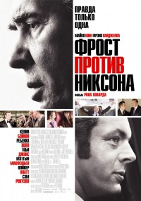 Смотреть Фрост против Никсона онлайн на Кинопод бесплатно