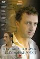 Смотреть фильм Возвращается муж из командировки онлайн на Кинопод бесплатно