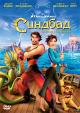 Смотреть фильм Синдбад: Легенда семи морей онлайн на Кинопод бесплатно