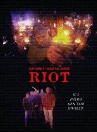 Смотреть Мятеж онлайн на Кинопод бесплатно