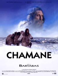 Смотреть Шаман онлайн на Кинопод бесплатно
