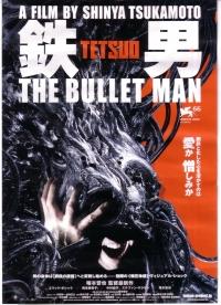 Смотреть Тэцуо: Человек-пуля онлайн на Кинопод бесплатно