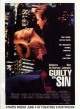 Смотреть фильм Виновен вне подозрений онлайн на Кинопод бесплатно
