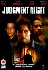 Смотреть Ночь страшного суда онлайн на Кинопод бесплатно