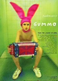 Смотреть Гуммо онлайн на Кинопод бесплатно