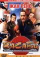 Смотреть фильм Васаби онлайн на Кинопод бесплатно