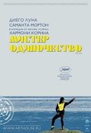 Смотреть фильм Мистер Одиночество онлайн на KinoPod.ru платно