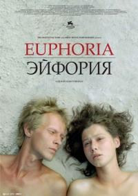 Смотреть Эйфория онлайн на Кинопод бесплатно