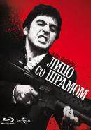 Смотреть фильм Лицо со шрамом онлайн на KinoPod.ru платно