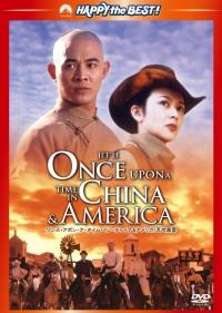 Смотреть Американские приключения онлайн на Кинопод бесплатно