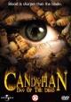 Смотреть фильм Кэндимэн 3: День мертвых онлайн на Кинопод бесплатно