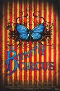 Смотреть Цирк «Бабочка» онлайн на Кинопод бесплатно