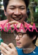 Смотреть фильм Хахаха онлайн на KinoPod.ru бесплатно