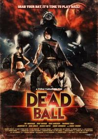 Смотреть Смертельный мяч онлайн на Кинопод бесплатно