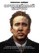 Смотреть фильм Оружейный барон онлайн на Кинопод бесплатно