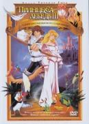 Смотреть фильм Принцесса Лебедь 3: Тайна заколдованного королевства онлайн на Кинопод бесплатно
