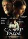 Смотреть фильм Саркар Радж онлайн на KinoPod.ru бесплатно