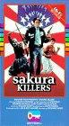 Смотреть Убийцы под знаком сакуры онлайн на Кинопод бесплатно